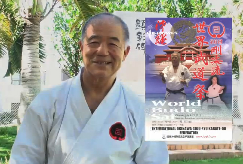 link to Master Higaonna's personal invitation to this year's Budo Sai in Okinawa